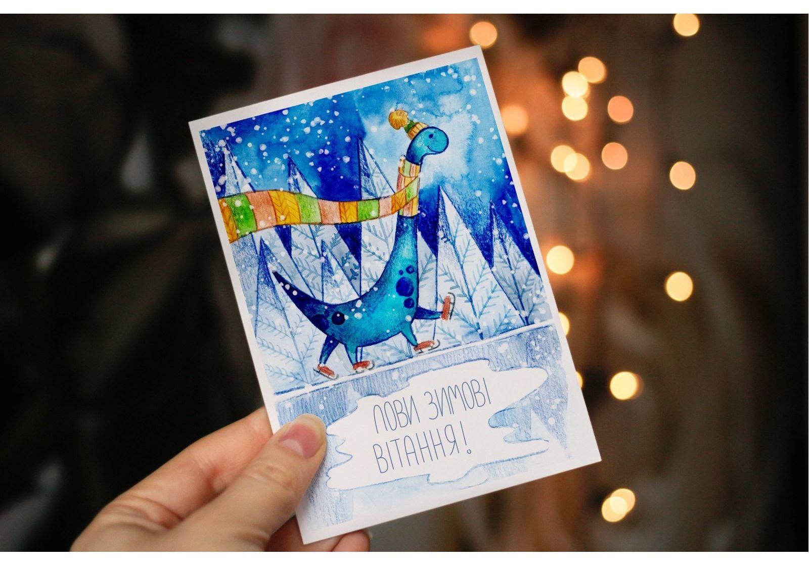 новогодняя открытка от олейна здоровым милый мой