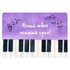 """зображення 1 - Листівка """"Piano"""""""