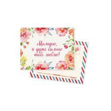 """фото 1 - Мини-открытка """"Мамусю"""""""