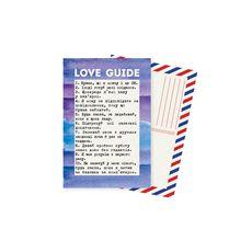 """зображення 1 - Листівка """"Love Guide Мan"""""""