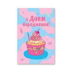 """фото 1 - Открытка Papadesign """"З днем народження"""" 10x15"""
