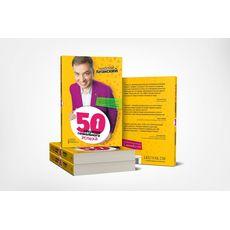 """Латанский Николай Brand Book Publishing """"50 секретов гениального успеха"""", фото 1"""