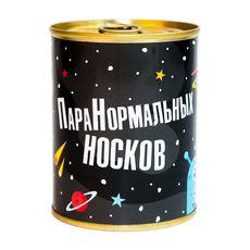 """зображення 1 - Консерва-носок Papadesign """"ПараНормальных"""" ( 36-45 )"""