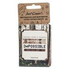 """фото 1 - Обложка на ID-паспорт Just cover """"Nothing impossible"""" 7,5 х 9,5 см"""