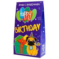 """зображення 1 - Печево Papadesign """"Happy Birthday"""" з передбаченнями в коробці 40г"""