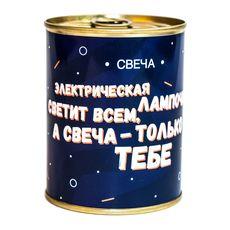 "зображення 1 - Консерва-свічка papadesign ""Электрическая лампочка""73*95 мм"