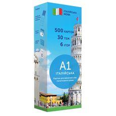 """зображення 1 - Картки Italian Student """"Elementary A1"""" українською"""