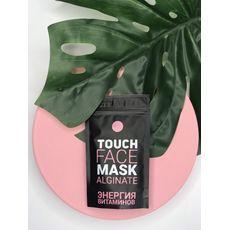 """фото 1 - Альгинатная маска Touch для лица  """"Энергия Витаминов"""" 50г"""