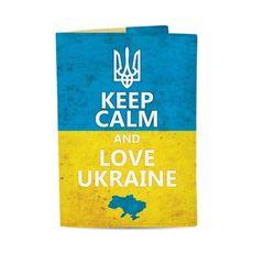 """фото 1 - Обложка на паспорт Just cover """"Keep calm"""" 13,5 х 9,5 см"""