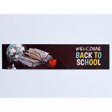 """зображення 1 - Закладка """"Back to school"""" (коричнева з глобусом)"""