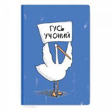 """фото 1 - Блокнот Gifty Гусь """"Учоний"""""""