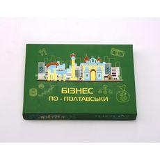 """фото 1 - Игра Play Room """"Бизнес по-Полтавски"""""""