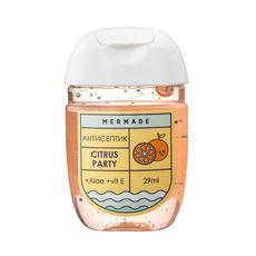 "зображення 1 - Антисептик для рук Mermade ""Citrus Party"" (апельсин) 29 мл"