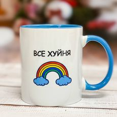 "зображення 1 - Чашка Censored ""Всё ху*ня"" 310 мл."