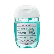 """зображення 1 - Антисептик для рук Mermade """"Mermaid"""" (свiжий парфумний запах) 29 мл"""