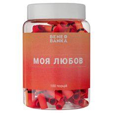 """зображення 1 - Баночка з побажаннями Bene Banka """"Моя любов"""" ukr"""