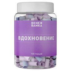 """зображення 1 - Баночка з побажаннями Bene Banka """"Натхнення"""" rus"""