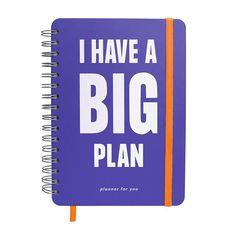 "фото 1 - Big planner  ""I HAVE A BIG PLAN"" violet"