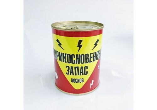 """зображення 2 - Консерва-носок papadesign """"Неприкосновенный запас"""" ( 36-45 )"""