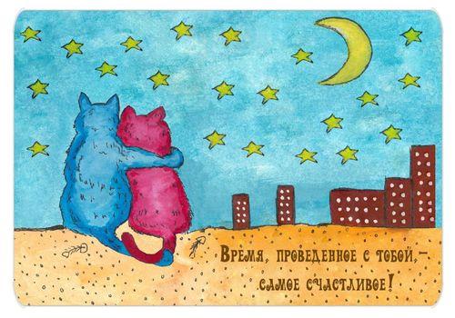 фото 1 - Листівка Cats in love OT-CL0108