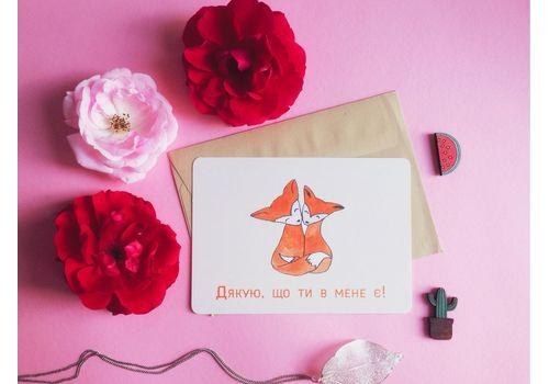 фото 1 - Листівка Fox in love OT-FL0115