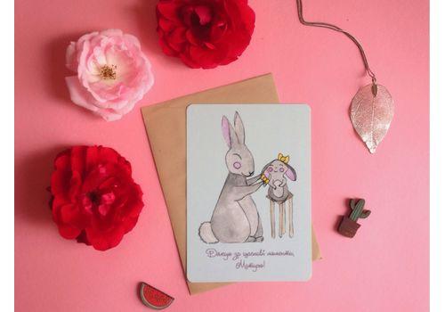 """зображення 1 - Листівка """"Mama Bunny"""""""