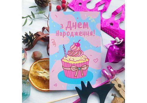 """зображення 2 - Листівка Papadesign """"З днем народження"""" 10x15"""