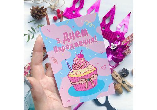 """зображення 3 - Листівка Papadesign """"З днем народження"""" 10x15"""