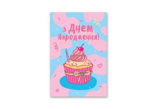 """зображення 1 - Листівка Papadesign """"З днем народження"""" 10x15"""