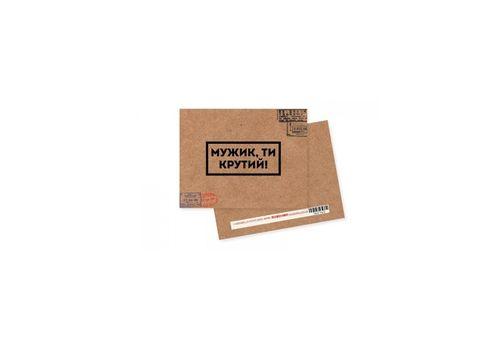 """зображення 1 - Листівка Mirabella postcards """"Мужик, ти крутий"""" міні"""