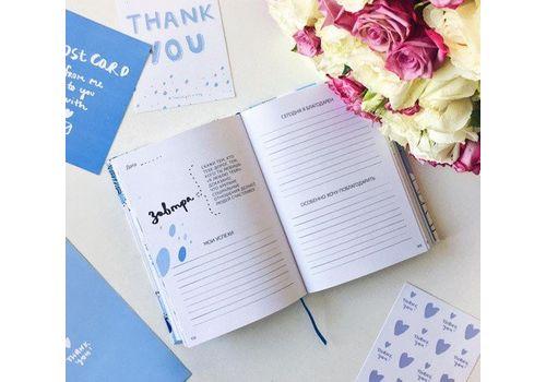 """Блокнот """"Thank You Diary"""" rus, фото 2"""