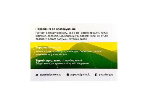 """зображення 3 - Цитатник Papadesign """"Багатствоотримін"""" 120/80/10мм"""