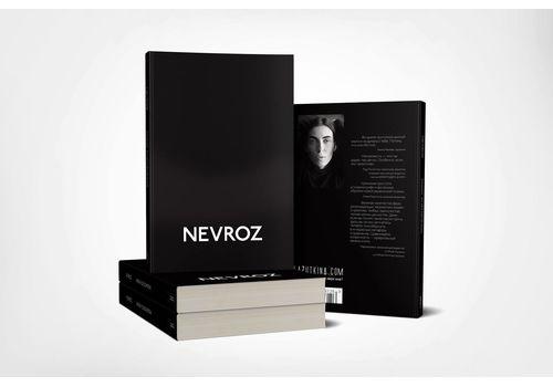 "зображення 1 - Анна Кукушкіна Brand Book Publishing ""Nevroz"""