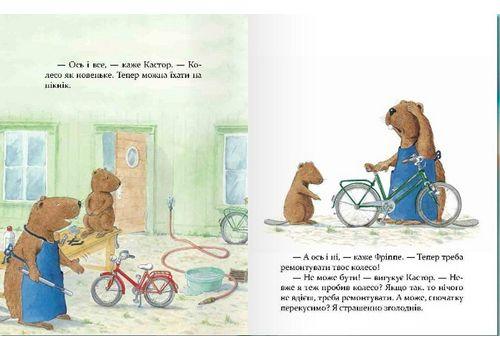 """фото 2 - Книга Час майстрів""""Кастор фарбує шафку та лагодить велосипед Ua"""" Ларс Клинтинг"""