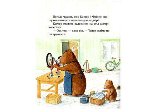 """фото 3 - Книга Час майстрів""""Кастор фарбує шафку та лагодить велосипед Ua"""" Ларс Клинтинг"""