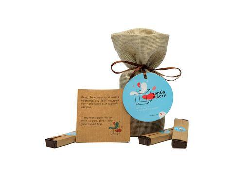 зображення 1 - Шоколадки з передбаченнями Торба щастя (чорний шоколад з солоною карамеллю)