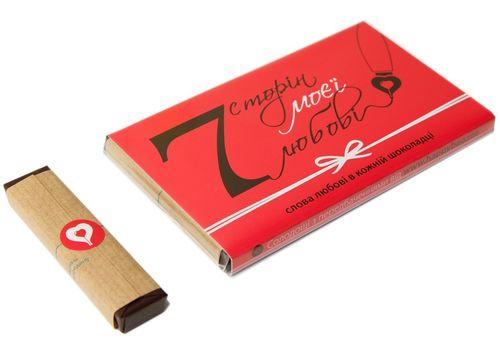 """зображення 2 - Шоколадний набір Happy bag """"7 сторін моєї любові"""" чорний шоколад"""
