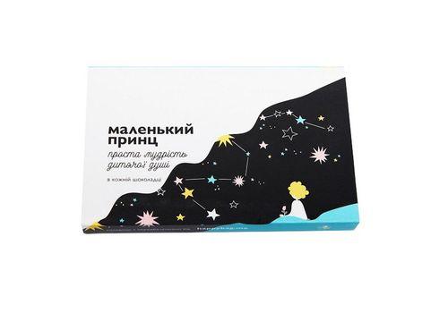 """зображення 1 - Шоколадний набір Happy bag """"Маленький принц"""" чорний шоколад"""