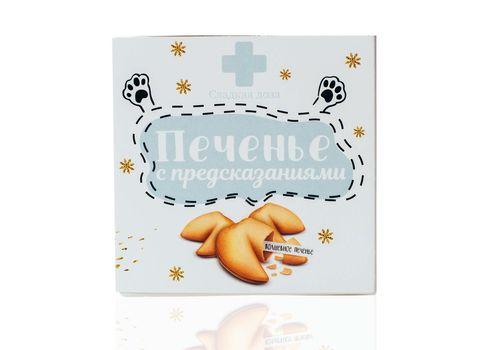 """фото 3 - Печенье с предсказаниями Сладкая доза """"Любимой маме"""""""