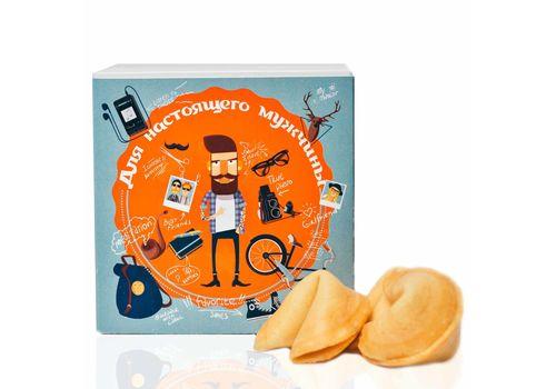 """фото 2 - Печенье с предсказаниями Сладкая доза """"Для настоящего мужчины"""""""