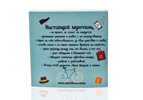 """фото 4 - Печенье с предсказаниями Сладкая доза """"Для настоящего мужчины"""""""