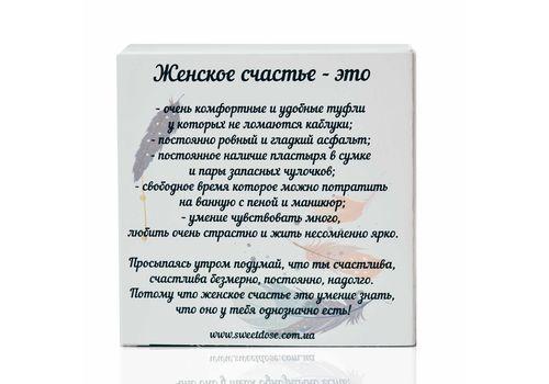 """зображення 4 - Печиво з передбаченням Сладкая доза """"Для жіночого щастя"""""""