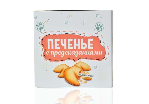 """зображення 3 - Печиво з передбаченням Сладкая доза """"Кращій подрузі"""""""