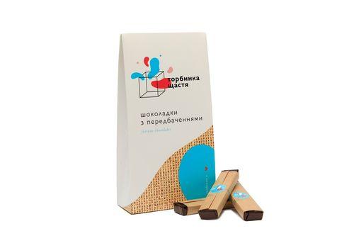 фото 1 - Шоколадки с предсказаниями Торбынка счастья (черный шоколад с соленой карамелью)