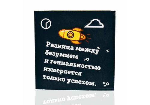 """зображення 5 - Печиво з передбаченням Сладкая доза """"Для геніальних ідей"""""""