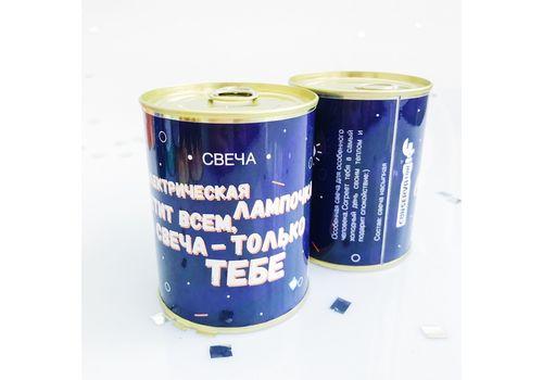 "фото 3 - Консерва-свеча papadesign ""Электрическая лампочка""73*95 мм"