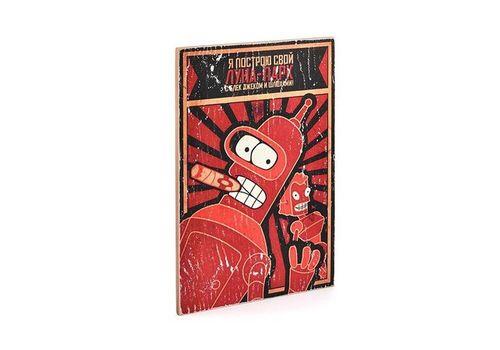 зображення 3 - Постер Wood Posters Futurama #4 Black Jack and Courtesans 200 мм 285 мм 8 мм