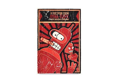 зображення 1 - Постер Wood Posters Futurama #4 Black Jack and Courtesans 200 мм 285 мм 8 мм