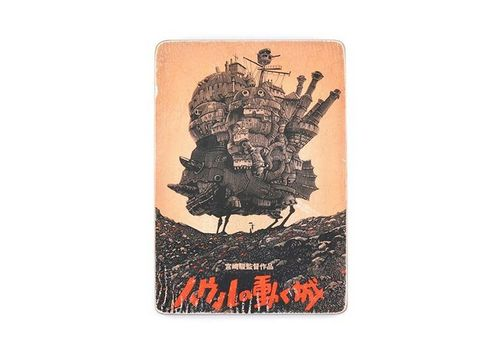 фото 1 - Постер Moving Castle #2 vintage 200 мм 285 мм 8 мм