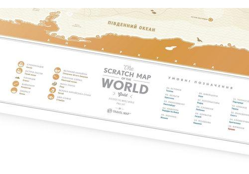 """зображення 3 - Скретч-карта 1DEA.me """"Travel map Gold world"""" ukr (80*60см)"""
